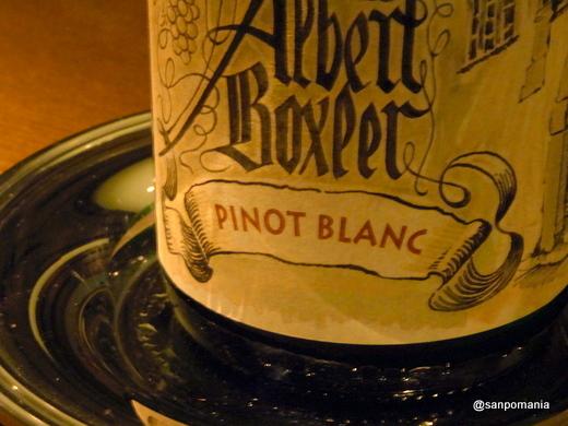 2011/04/06:ワインと炭火焼き 神蔵:一人ディナー:5316