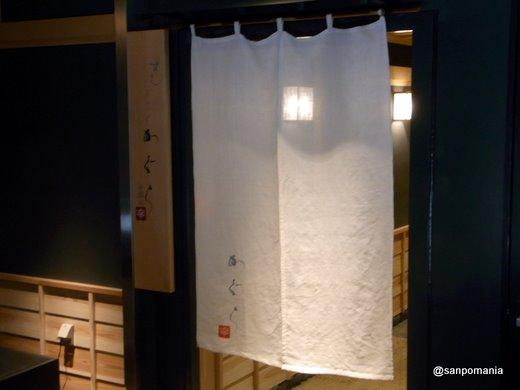 2012/02/15 神楽坂 すし 大江戸 かぐら 外観