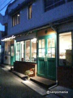 2006/01/07:亀井堂:外観:1885