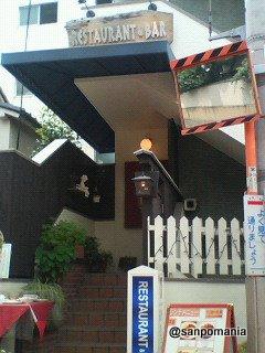 2006/08/02 亀井堂食堂 外観
