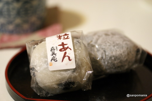 2010/07/31:和菓子 喜美庵:商品:5075