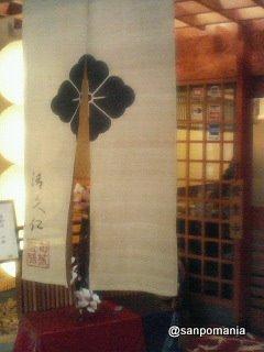 2007/08/31 清久仁 外観