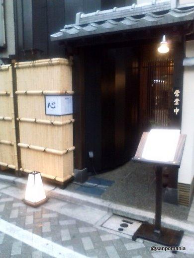 2007/12/03 心 外観