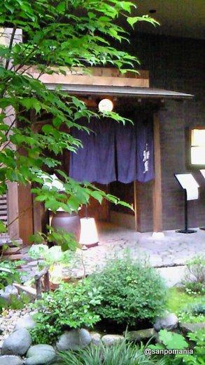 2009/06/10 馳走 紺屋 外観
