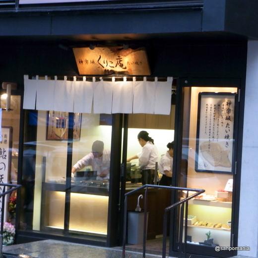 2011/05/28:くりこ庵:外観:5360