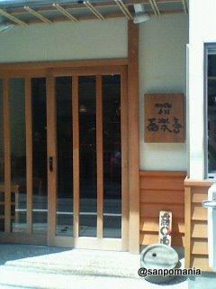 2006/08/29:蕎楽亭:外観:1781