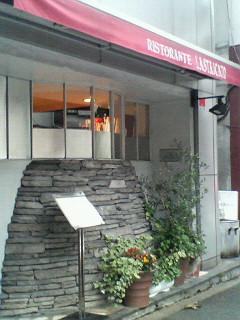 2007/09/02:リストランテ ラストリカート:過去情報:1947
