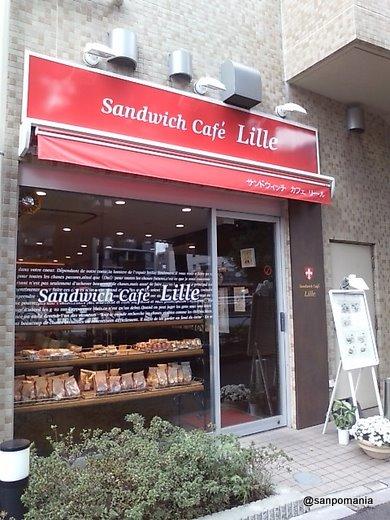 2008/10/25:サンドイッチカフェ リール:外観:3377