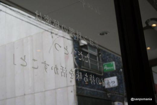 2011/10/02:ルグドゥノム・ブション・リヨネ:内装:1716