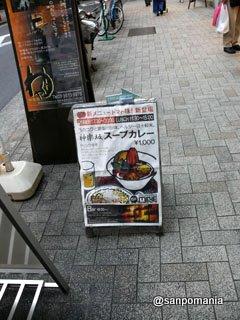 2007/10/29 神楽坂マイン 外観