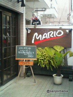 2007/03/09 マリオ 外観