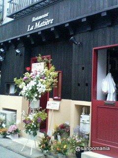 2006/06/03:ラ・マティエール:外観:1807