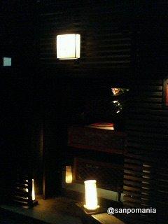 2006/04/01:神喜屋:外観:1773