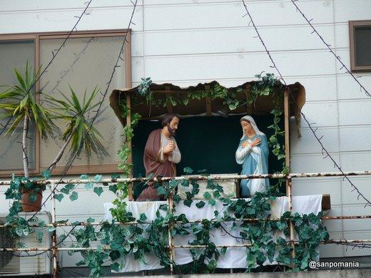 2008/12/21 東京修道院「みことばの家」 外観