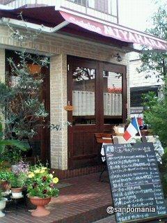 2006/04/15:フレンチ・レストラン・ミヤハラ::1978