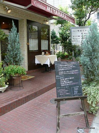 2008/08/16:フレンチ・レストラン・ミヤハラ::1978