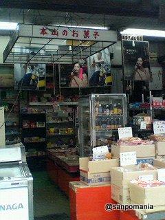 2006/07/16:本山商店:外観:2057