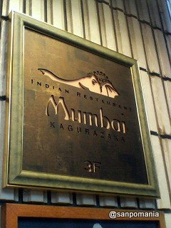 2007/08/10:ムンバイ:外観:1711