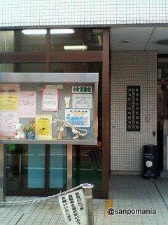 2006/10/15 中町図書館 外観