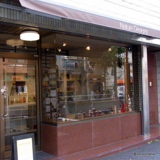 2010/10/23:ネイチャーデザインズストア:外観:1954