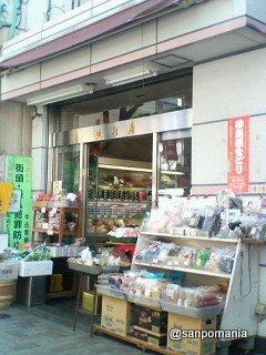 2007/03/08:近江屋:外観:1752