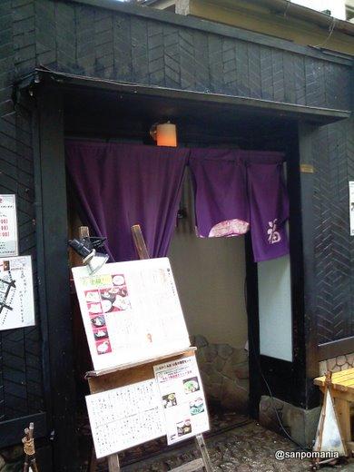 2009/05/30:神楽坂 おいしんぼ:外観:3744