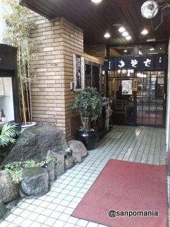 2008/01/12 翁庵 外観