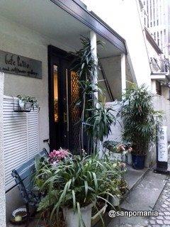 2008/02/18 カフェ・パティオ 外観
