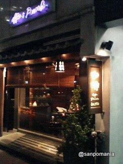 2006/11/22:ぴんぜる:外観:3363