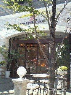 2006/10/09 クウォーター リゾート 外観