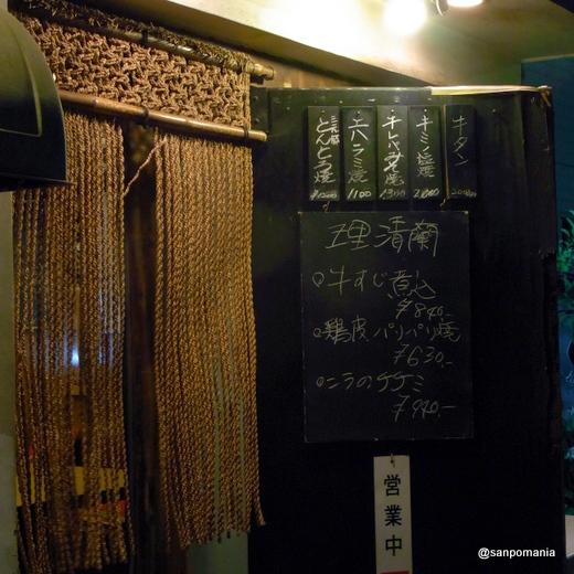 2010/05/22:理清欄:外観:5043
