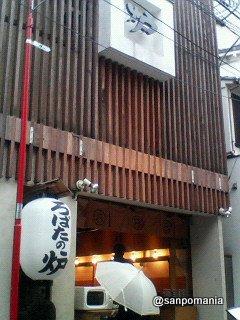 2006/12/12:三代目わしょく屋弁当::1751