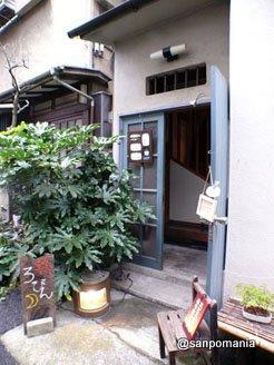 2007/09/29:昼行灯ろびん::2086