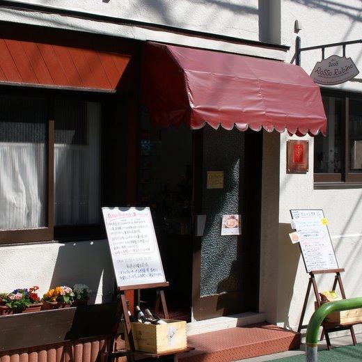 2011/03/26:ロッソルビーノ:外観:5308