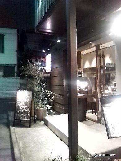 2008/11/22:神楽坂ルージュ:外観:3469