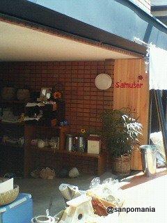 2007/08/11 サミュゼ 外観