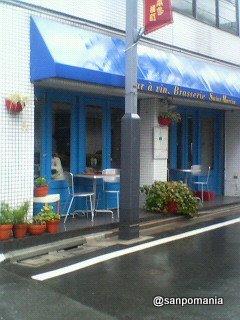 2006/03/01 サンマルタン 外観