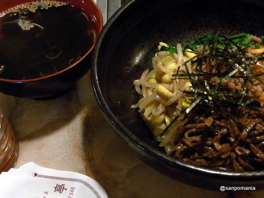 2010/03/13:焼肉ハウス 三味亭:ランチ:4980