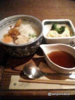 2005/11/16:神楽坂 茶寮::1893