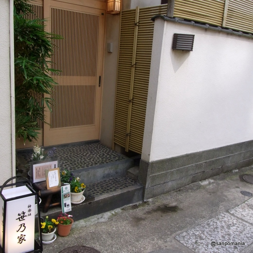 2010/03/27 笹乃家 外観
