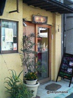 2006/03/11 サワ・カフェ 外観