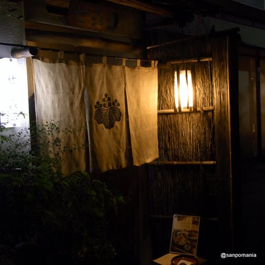2009/09/19:世喜:外観:1796