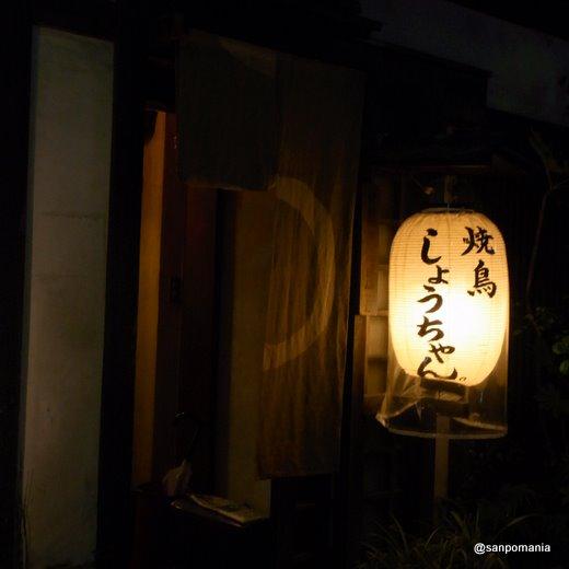 2010/10/15 しょうちゃん 外観