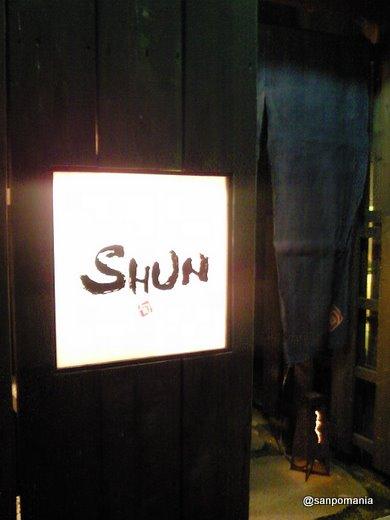 2009/03/14 神楽坂シュン・本家 外観