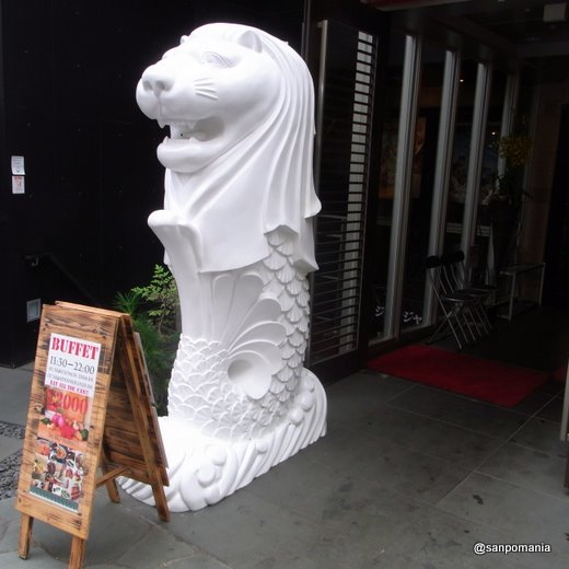 2011/06/26:新東記(シントンキ):外観:5378