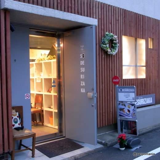 2011/11/05:カフェ袖すり坂:外観:5459