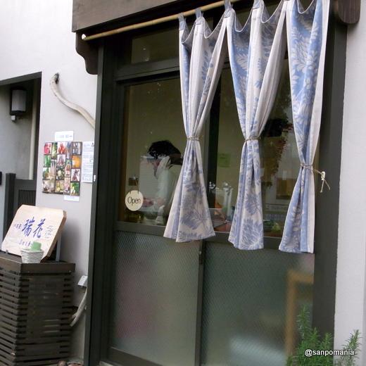 2011/01/29:八百屋瑞花:過去情報:5235