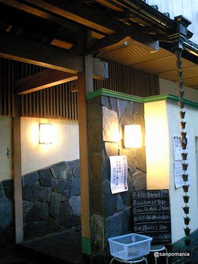 2009/04/29 竹子 外観