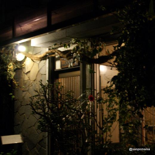 2010/11/06:酒たまねぎや:外観:5128