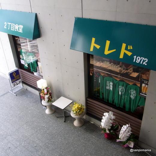 2011/06/04:トレド:外観:2387